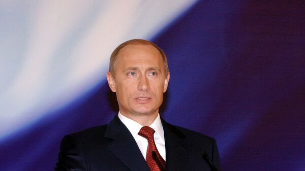 Вступление в должность президента России Владимира Путина. Архив