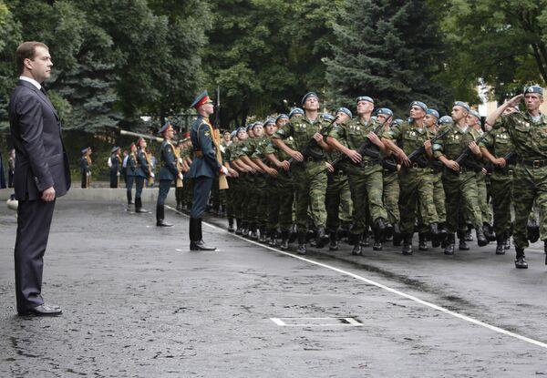 Вооруженные Силы РФ. Архив