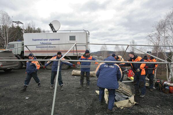 Спасатели МЧС на месте аварии на шахте Распадская