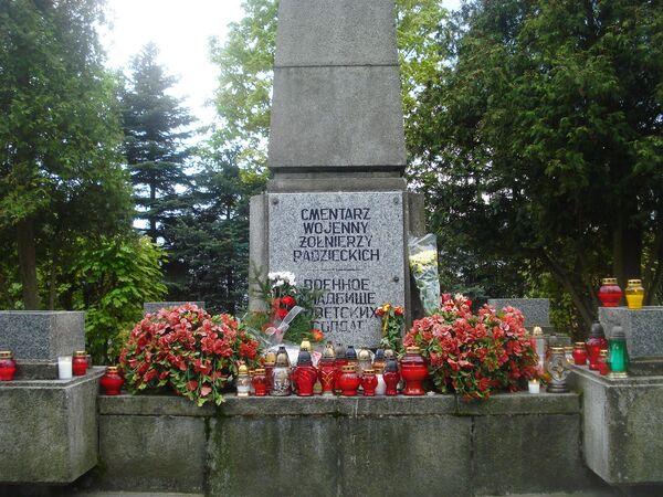 Могилы советских солдат  в Польше