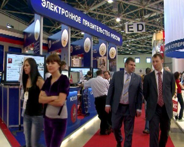Российский форум по управлению Интернетом впервые прошел в Москве