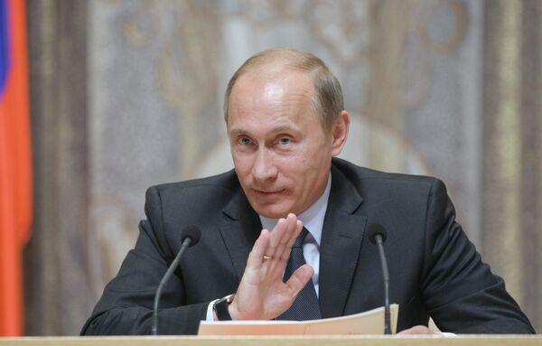 Премьер-министр РФ Владимир Путин на заседании в Доме правительства РФ