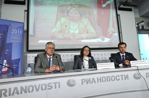 Пресс-конференция А.Дворковича и Э.Набиуллиной по подготовке к ПМЭФ-2010