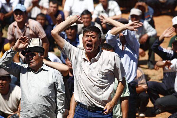 Ситуация в Киргизиия. Архив