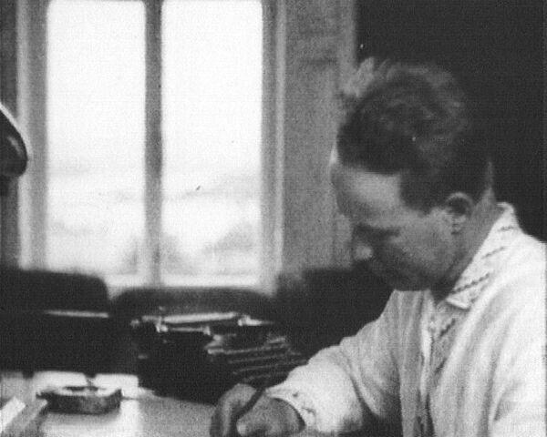 Творческий путь автора Тихого Дона. Архивное видео