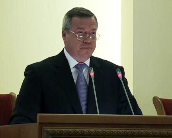 Голубев сменил Чуба на посту главы Ростовской области