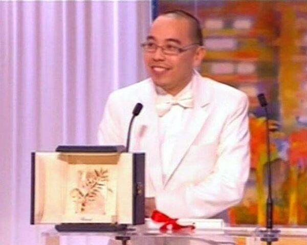 Тайский фильм получил главную премию Каннского фестиваля