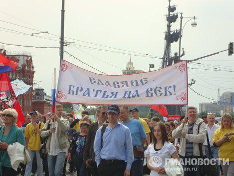Открытие Дней славянской письменности и культуры в Москве