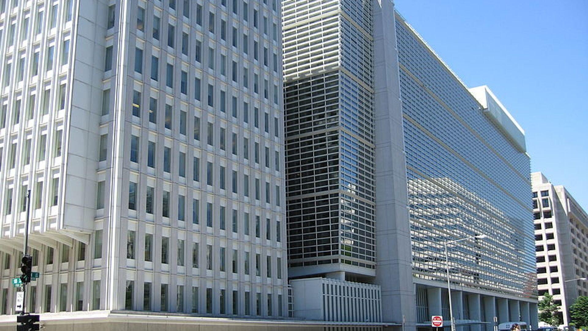 Штаб-квартира Всемирного банка в Вашингтоне - РИА Новости, 1920, 08.06.2021