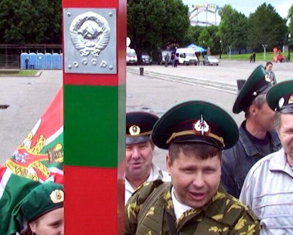 Пограничный столб в парке Горького установили бывшие защитники Родины