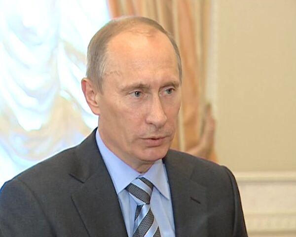 Переезд ГИПХа позволит сохранить институт и рабочие места - Путин