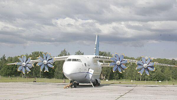 Самолет АН-70. Архивное фото