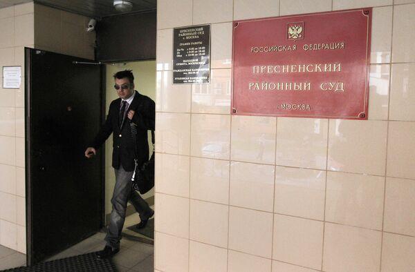 Слушания в отношении бывших помощниц Филиппа Киркорова