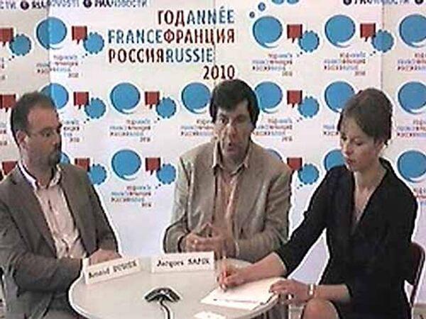 Экономическое сотрудничество России и Франции в свете повестки дня ПМЭФ-2010