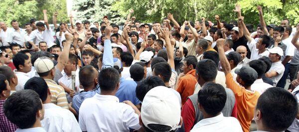 Массовые беспорядки на юге Киргизии