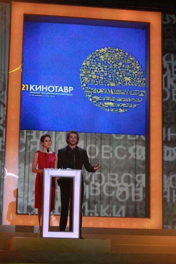 Закрытие XXI Российского кинофестиваля Кинотавр в Сочи