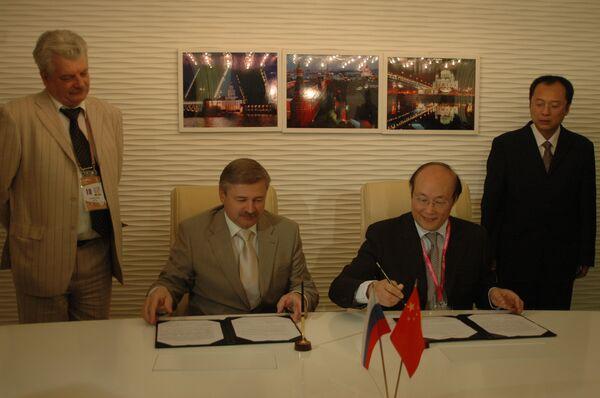 В рамках презентации Новосибирской области на ЭКСПО 2010 состоялось подписание протокола о сотрулничестве между Новосибирской областью и китайской корпорацией BabyGroup, в соответсвии с которым китиайская компания построит в области завод по производству детских колясок.
