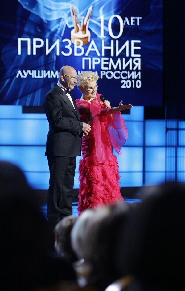 Александр Розенбаум и Елена Малышева на церемонии вручения премии лучшим врачам России Призвание