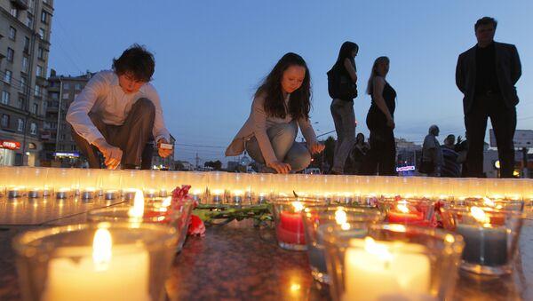 Акция 1418 свечей за каждый день войны, посвященная годовщине начала Великой Отечественной войны.