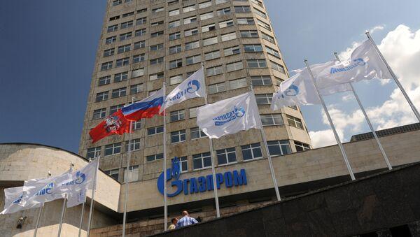 Офис Энерго дома Газпрома в Москве
