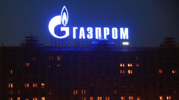Реклама ОАОГазпром