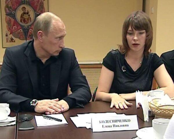 Путин встретился с родственниками погибших на Распадской горняков