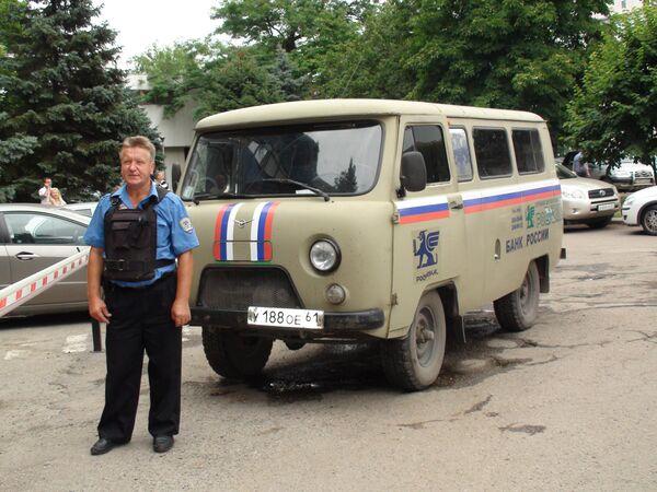 В Ростове-на-Дону совершено нападение на инкассаторов