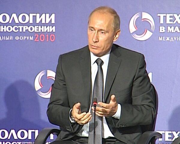 Путин заявил партнерам, что Россия не утаскивает с кухни технологии