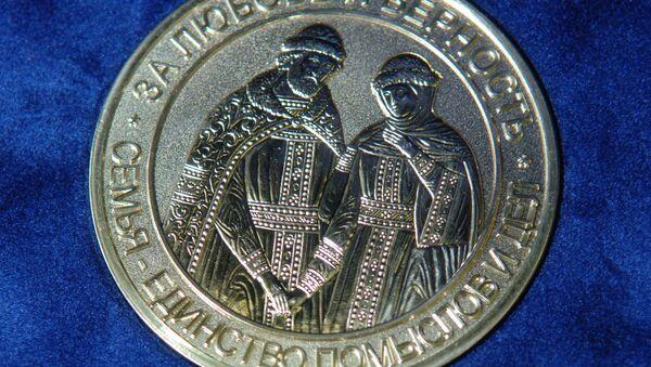 Медаль За любовь и верность