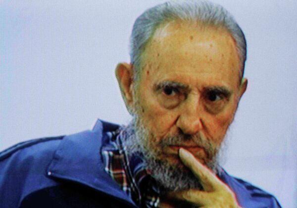Фидель Кастро. Архив