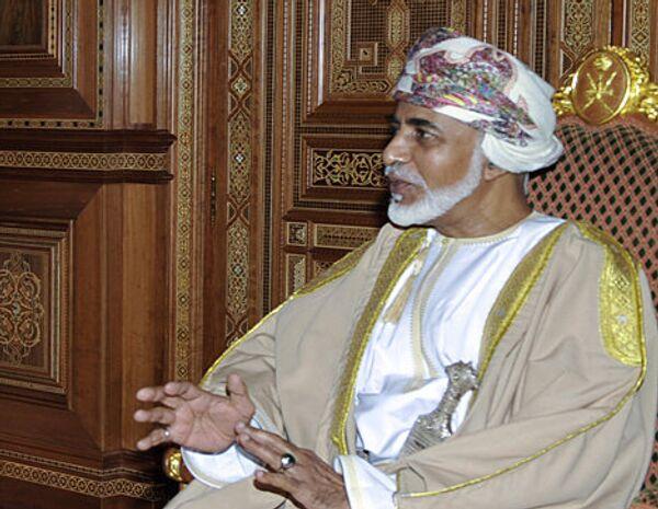 Султан Омана Кабус Бен Саид. Архив