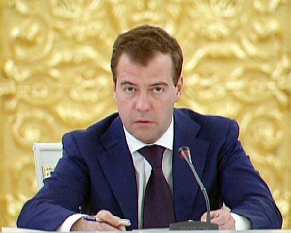 Медведев предлагает штраф за коррупцию приравнять к размеру взятки