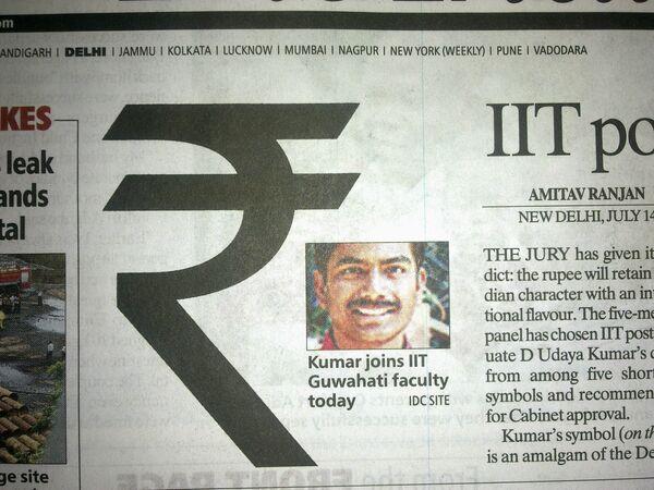 Статья в индийской газете