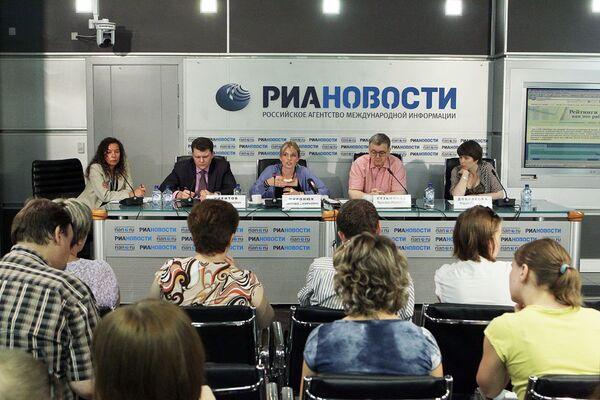 Пресс-конферения РИА Новости на тему Рейтинг прозрачности ВУЗов