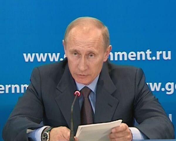 Путин решил устранить все, что мешает строительству жилья
