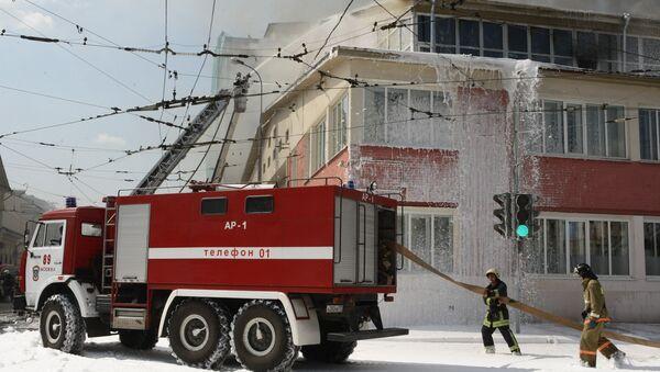 Пожар в Центре имени Грабаря на улице Радио в Москве