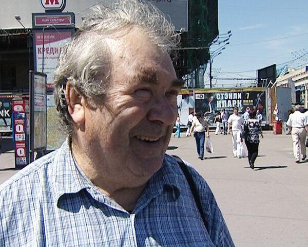Кто такой Иван Степанович Мазепа и чем он знаменит?