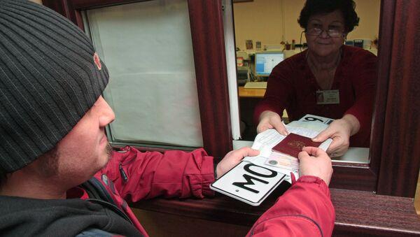 Выдача государственных регистрационных номеров. Архив