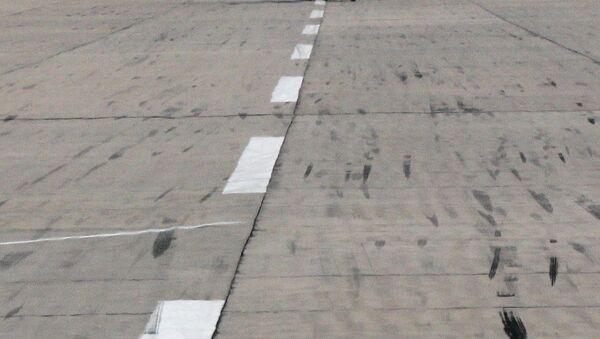 Аэродром в Кубинке. Архив