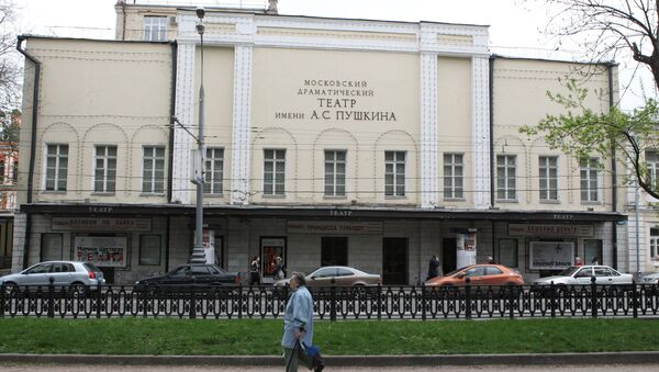 Здание Московского драматического театра имени А. С. Пушкина. Архивное фото