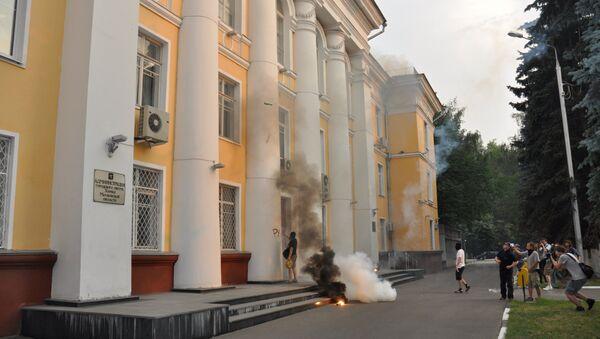 Несанкционированная акция протеста у администрации города Химки. Архив