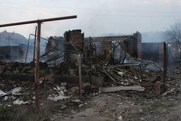 Сгоревшая деревня. Архив