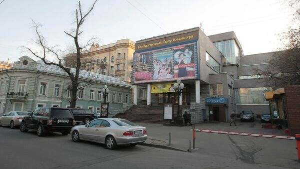 Здание Театра Киноактера. Архив