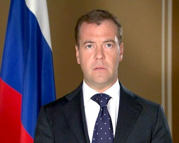 Обращение Дмитрия Медведева к россиянам в связи с пожарами