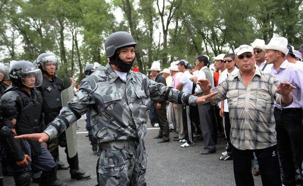 Беспорядки в Бишкеке 5 августа 2010 г.