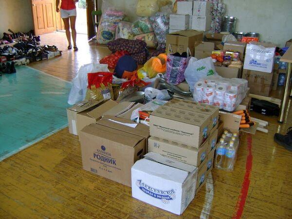 Помощь погорельцам поселка Полбино. Архив