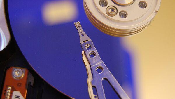 Жесткий диск. Архив