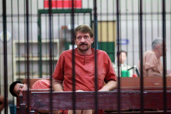 Суд Таиланда принял решение об экстрадии Виктора Бута