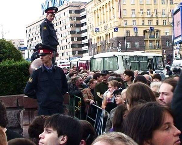 Массовый митинг в защиту Химкинского леса прошел на Пушкинской площади