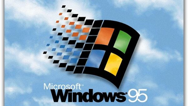 Windows 95. Архивное фото